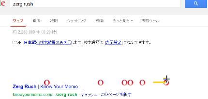イースターエッグ (2)