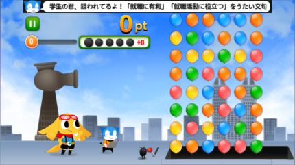 東京都謹製アプリ (1)