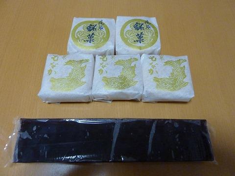 20120901_203152_Panasonic_DMC-TZ7.jpg