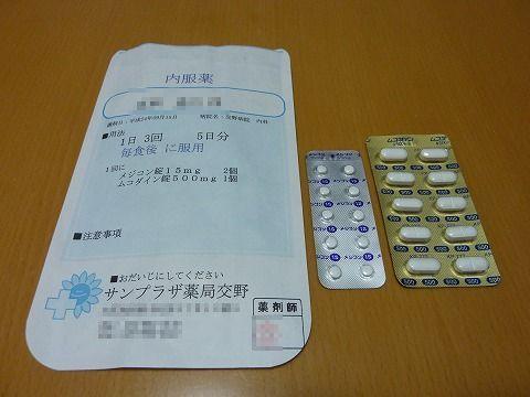 20120916_020826_Panasonic_DMC-TZ7.jpg