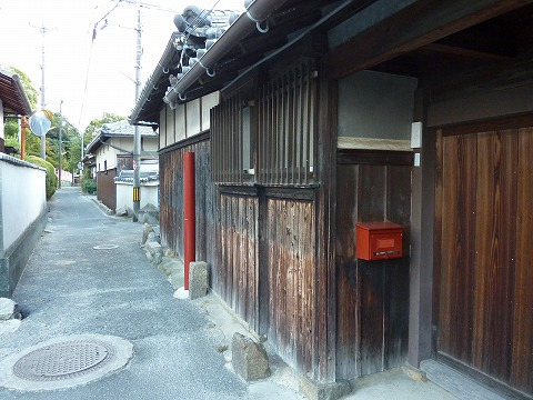 20121013_170530_Panasonic_DMC-TZ7.jpg