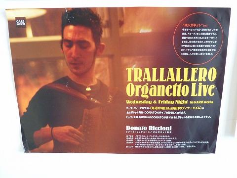 20121020_141848_Panasonic_DMC-TZ7.jpg