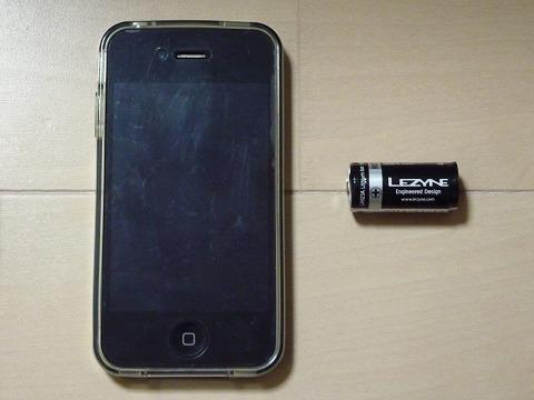 20121103_210830_Panasonic_DMC-TZ7.jpg