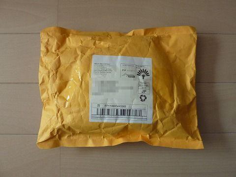20121125_112103_Panasonic_DMC-TZ7.jpg