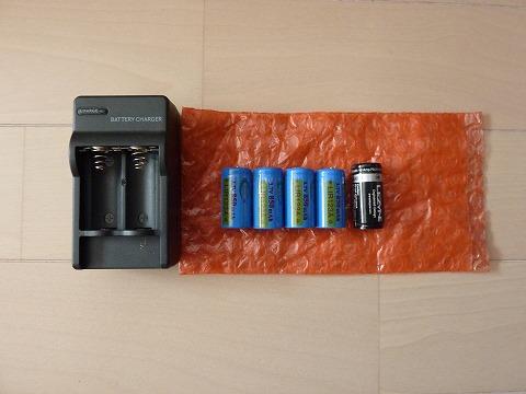 20121125_112636_Panasonic_DMC-TZ7.jpg
