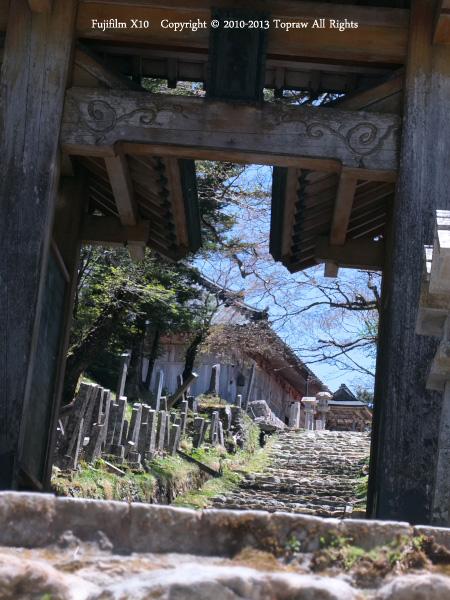 山上ヶ岳020大峯山寺