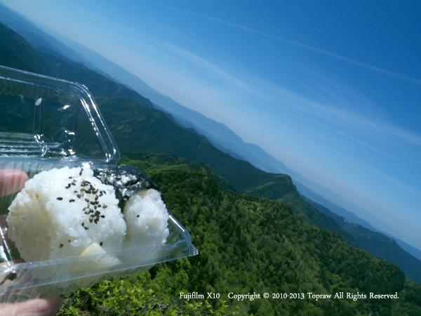 山上ヶ岳025