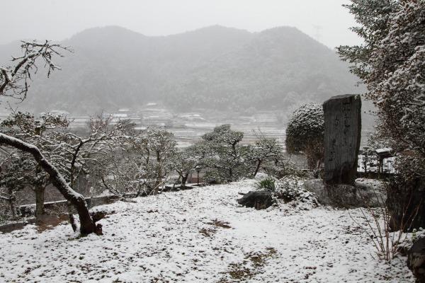 惣河内神社一畳庵・降雪 140206 02