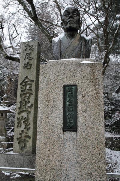 金毘羅寺近藤金四郎翁銅像・降雪 140206 01