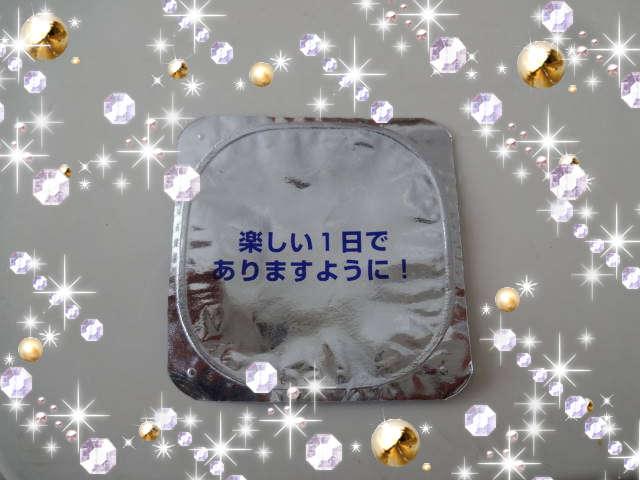 DSC05192.jpg