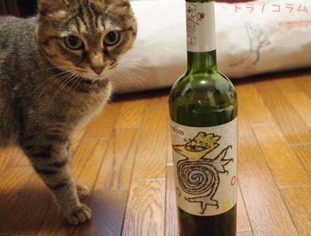 日曜のワインにゃ