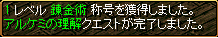 20130302142335311.png