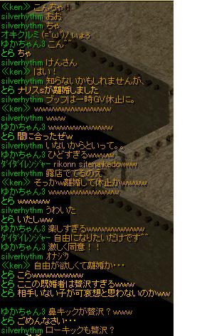 20130310145529f9b.png