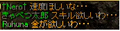 20130507011624752.png