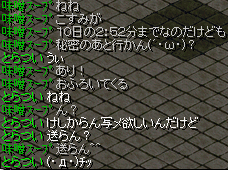 20130509230528542.png