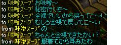 201305122254394e6.png