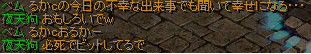 20130712204447828.png
