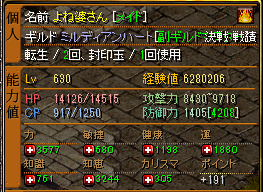 20130922233608616.png