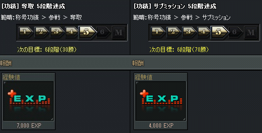 20130504152330088.png