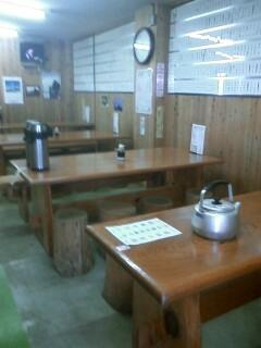 石鎚 12頂上山荘 食堂