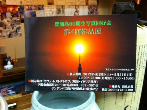 AtqxU4yCEAEehLk_convert_20120525130836.jpg