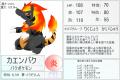 tenhono33.png