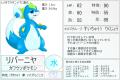 tenmizu22.png