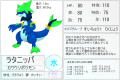 tenmizu33.png