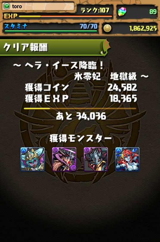 Screenshot_2013-06-03-22-04-41.jpg