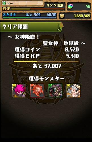 Screenshot_2013-06-10-15-02-44.jpg