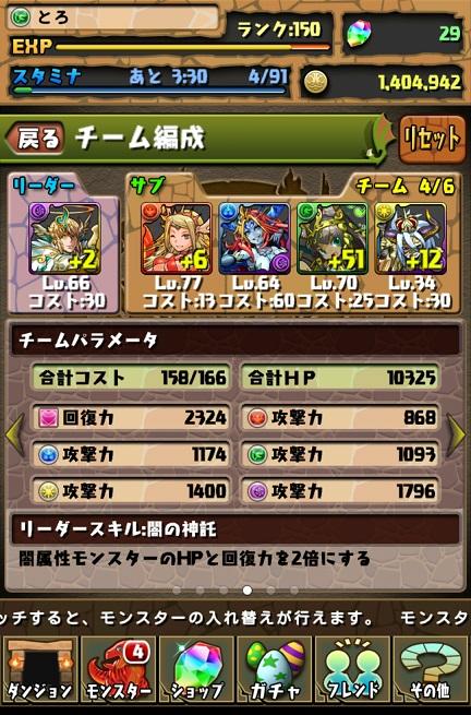 Screenshot_2013-06-15-12-32-09.jpg