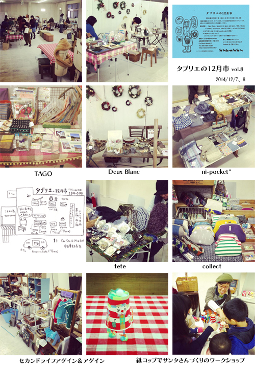 blog1_20141209132757674.jpg