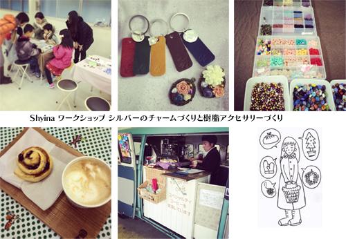 blog2_201412091327595e2.jpg