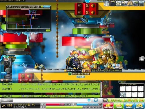 103712_convert_20110827231307.jpg