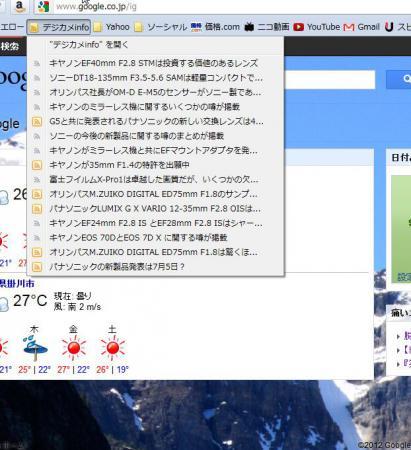 bandicam 2012-07-04 12-00-58-433