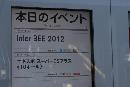 EOS78947.jpg