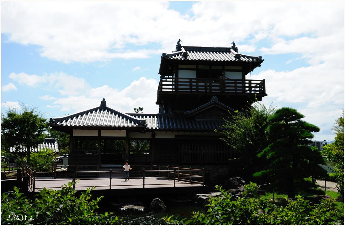 池田城跡公園3