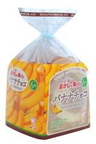 bananachoko_140.jpg