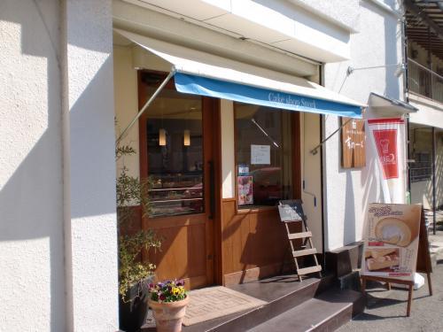 店(すのーく)130312_convert_20130312204048