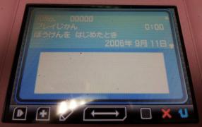 2012083005