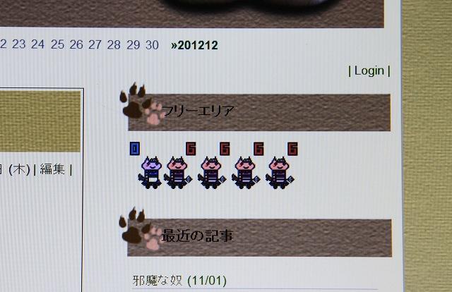 001_20121102200234.jpg