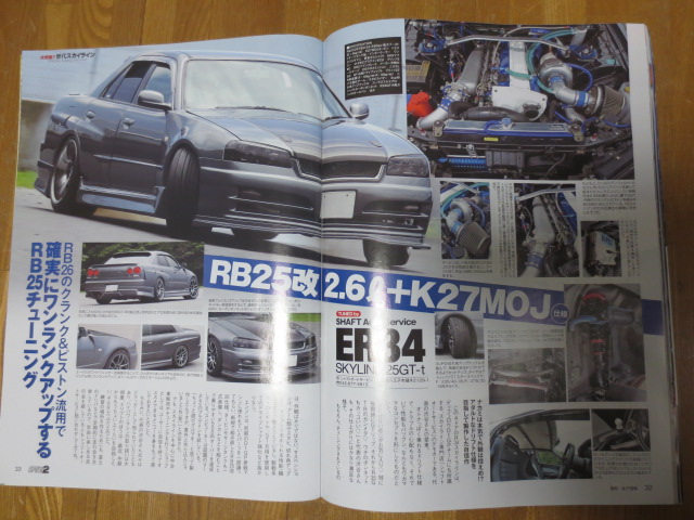jkcy5005.jpg