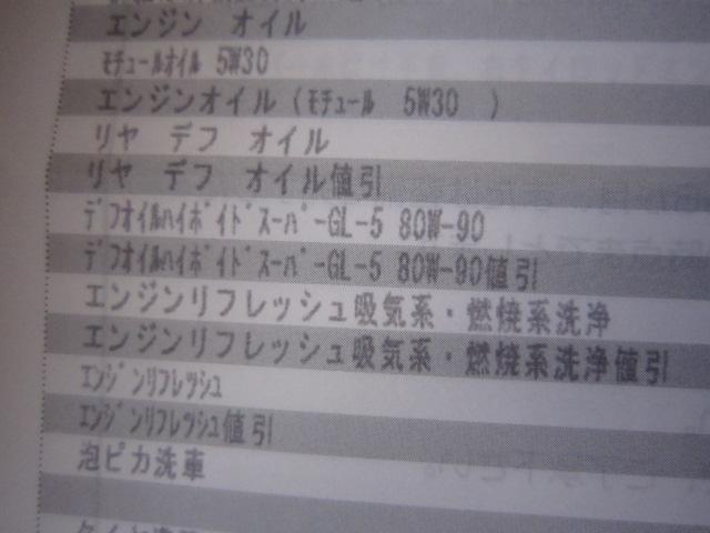 oifd3513.jpg