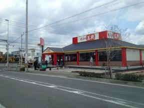 photo_20120326.jpg