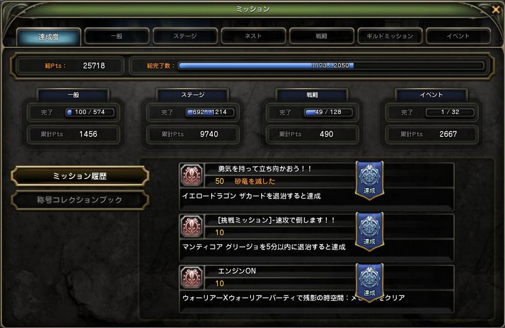 DN 2013-04-26 01-50-05 Fri