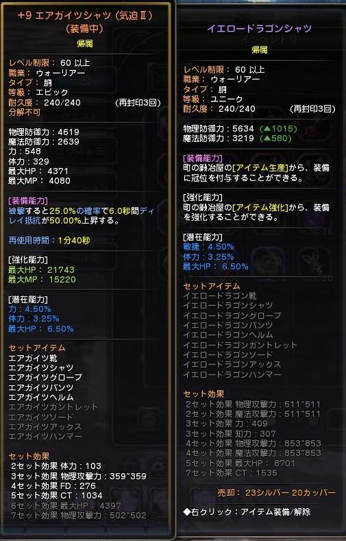 DN 2013-05-06 01-38-57 Mon