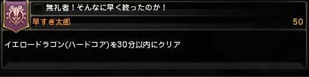 20130909172757da8.jpg