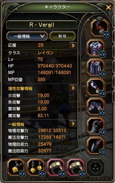 20131024101622b91.jpg