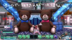 2013-03-07-200013.jpg