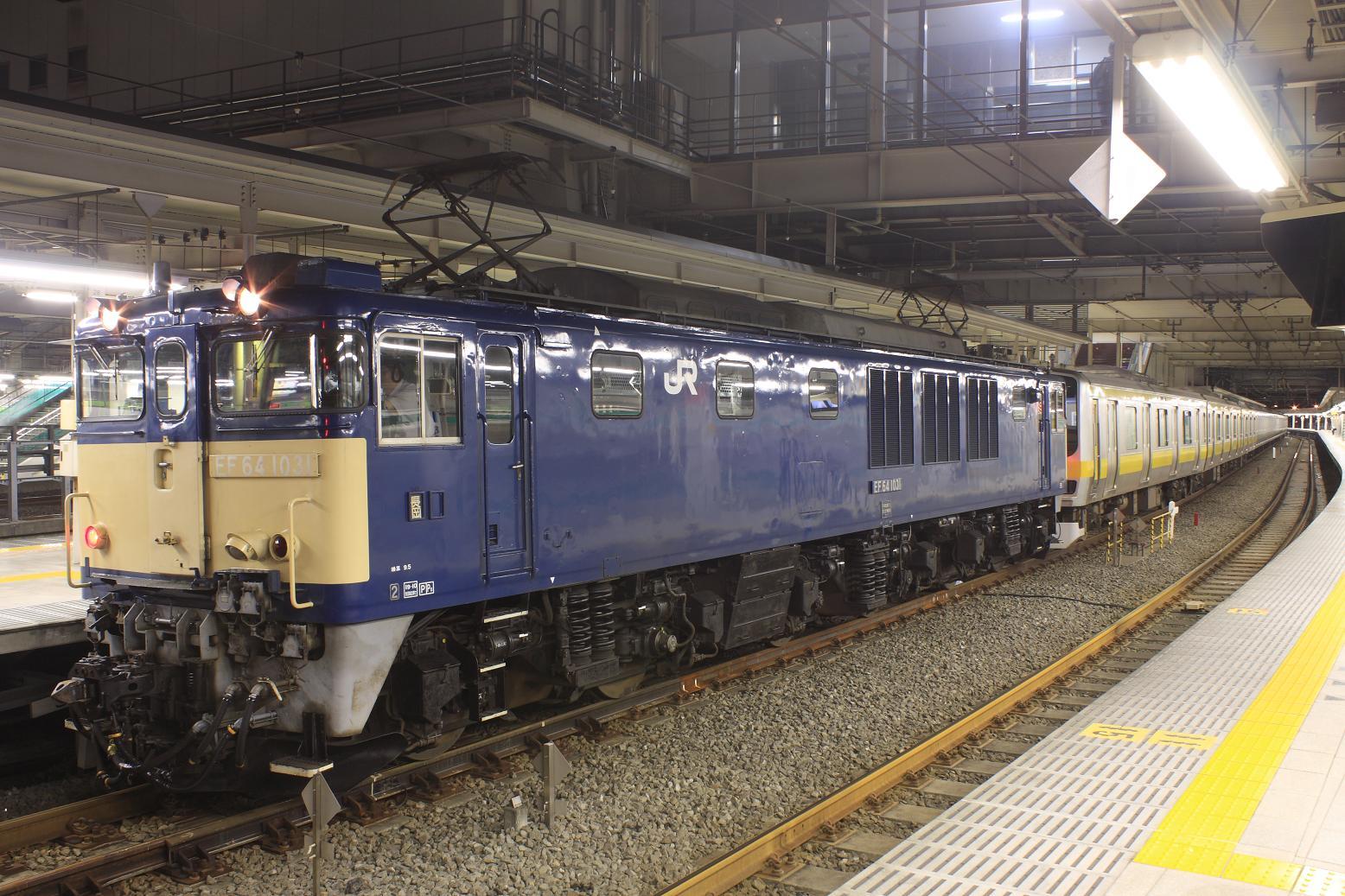 配9233列車